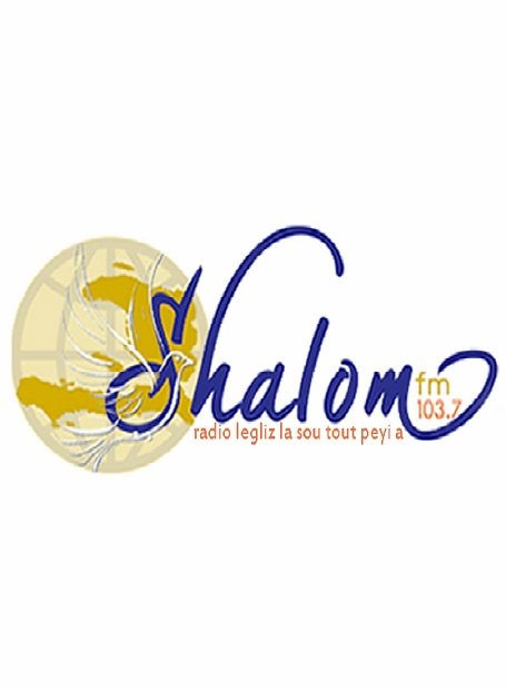 Shalom-home-movie